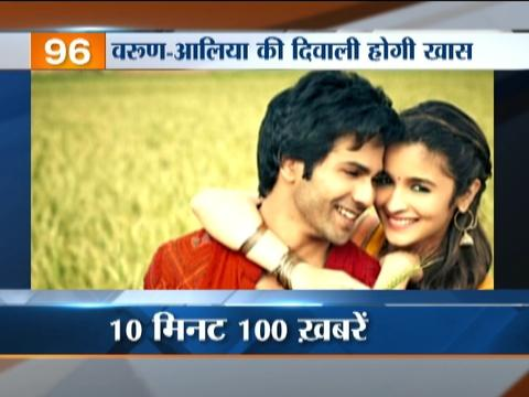 News 100 | 30th October, 2016 ( Part 2 )