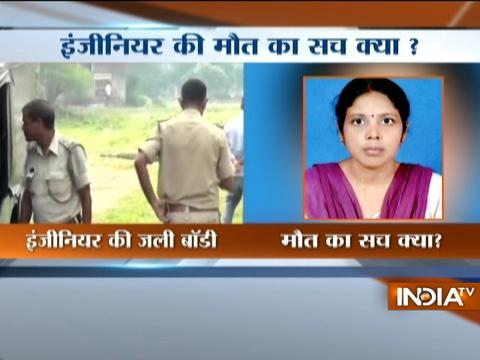 Bihar: Lady engineer burnt alive at her residence, suicide note recovered