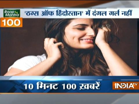 News 100   14th March, 2017