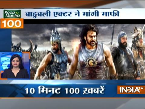 News 100 | 22nd April, 2017