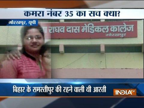 Junior doctor at BRD Medical College found dead in her hostel room, family suspect murder