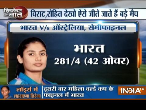 Cricket Ki Baat: Learning cricket with boys, Harmanpreet Kaur towers in Women's World Cup