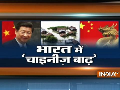 Is China behind massive flood situation in India?q