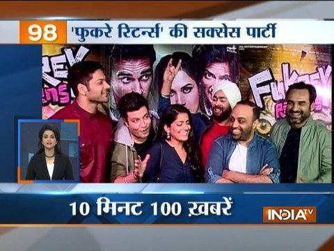 Entertainment News | 12th December, 2017