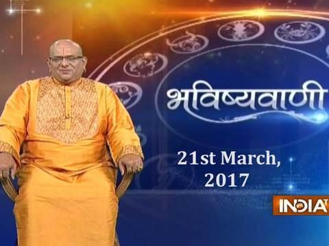Bhavishyavani | 21st March, 2017