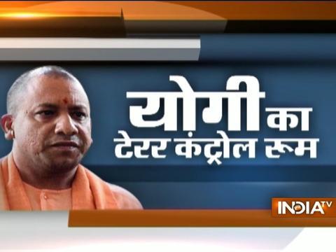 CM Yogi Adityanath form control room to resolve all terror activities