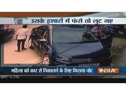 Yakeen Nahi Hota: The story of Thieves loot Rs 1 lakhs from a car