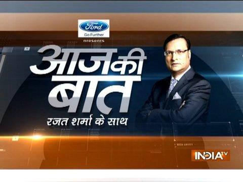 Aaj Ki Baat with Rajat Sharma | 1st December, 2017