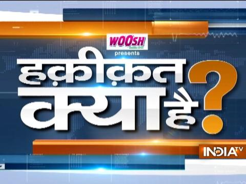 Top 5 News of the Day | 28th March, 2017 - India TV