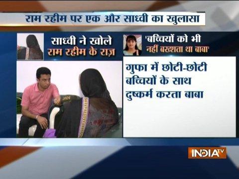'Sadhvi' exposes Gurmeet Ram Rahim
