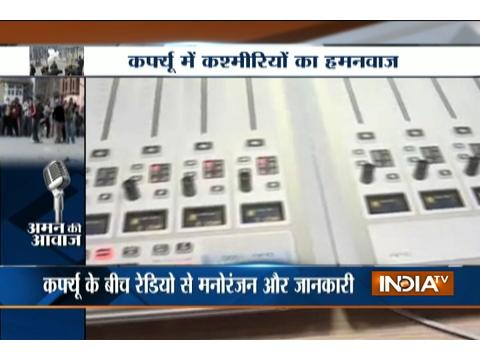 Govternment grievance up security for Radio Kashmir, DD, Info Dept staffers