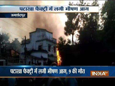 Jharkhand: Massive fire at firecracker factory in Jamshedpur, 9 dead