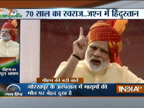 Delhi: Highlights of PM Narendra Modi's address on 71st Independence Day