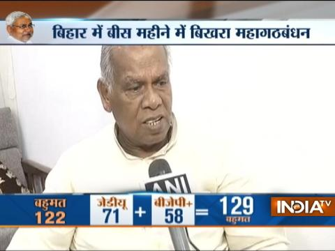 Jitan Ram Manjhi react to Nitish Kumar resigns as Bihar CM
