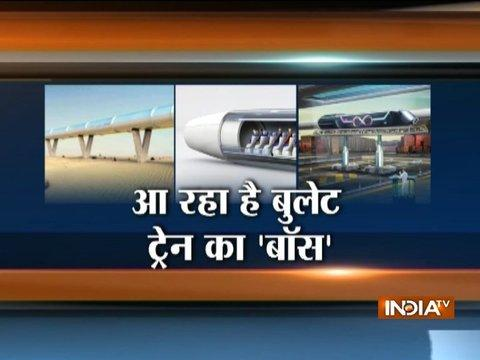 Plans for high-speed hyperloop from Mumbai to Pune