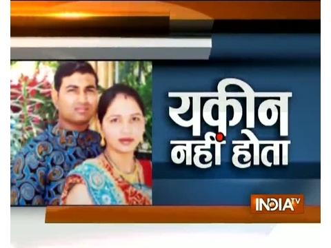Yakeen Nahi Hota: The story of wife had plotted to kill her husband to marry