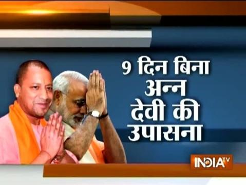 PM Modi, UP CM Yogi Adityanath to have just fruits for nine days of Navratri
