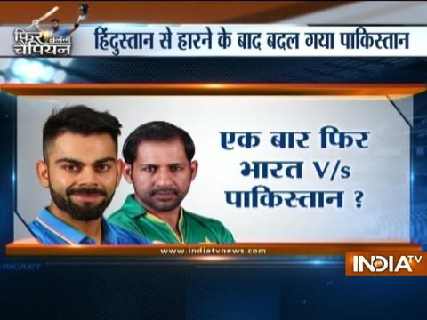 Cricket Ki Baat: India Vs Pakistan face to face once again in ICC Champions Trophy 2017