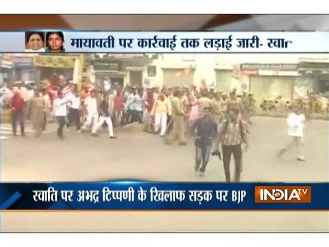 BJP workers protest against BSP for using foul language against Dayashankar