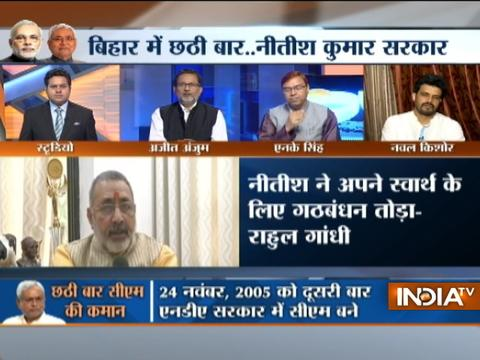 The dream of Congress-free country will soon be fulfiled, says Giriraj Singh