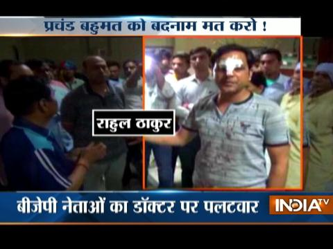 BJP leader misbehaves with doctor at Meerut Medical College