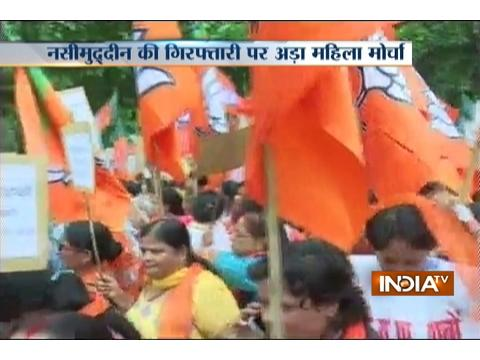 BJP workers clashes with police in Lucknow, demands Naseemuddin Siddiqui's