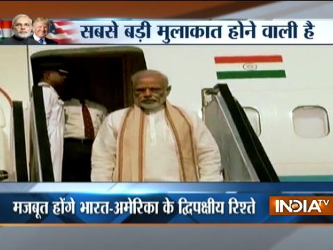 PM Modi to arrive Washington shortly, will meet US President Donald Trump