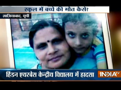 Child dies after suffering head injury in a Ghaziabad school, family accuses administration