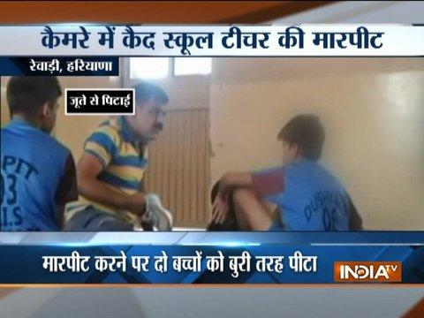 Caught on camera: School teacher thrashes students in Haryana