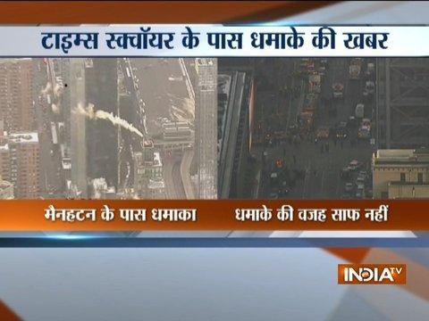 Manhattan Blast: Pipe bomb explosion in Times Square area