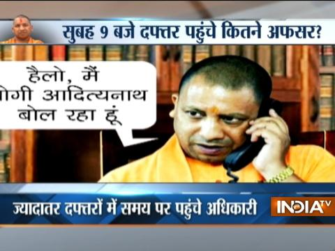 IndiaTV investigates the effects of CM Yogi's punctuality warning to officers in 20 UP districts