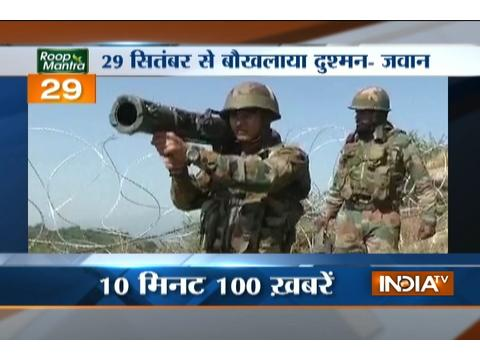 News 100 | 11th October, 2016 ( Part 1 )
