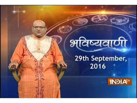 Bhavishyavani | 29th September, 2016