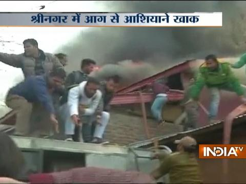 Fire breaks out in Chinar Bagh area of Srinagar