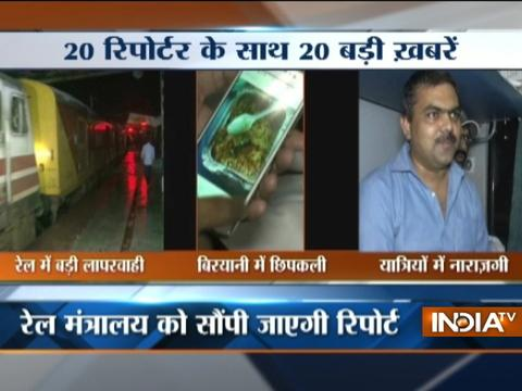 Top 20 Reporter | 26th July, 2017 ( Part 3 ) - India TV