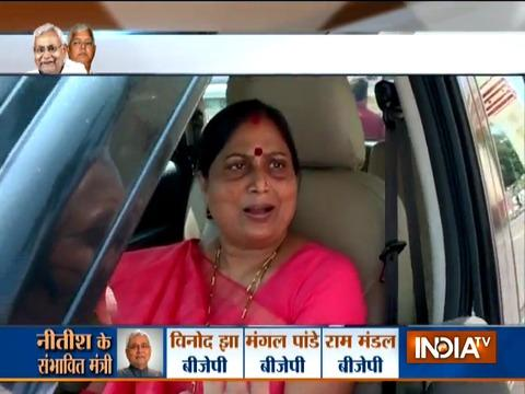Our party will prove majority in Bihar Assembly, says JDU MLA Poonam Yadav