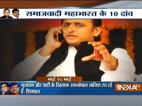 Rift going on between UP CM and Mulayam Singh in Samajwadi Party
