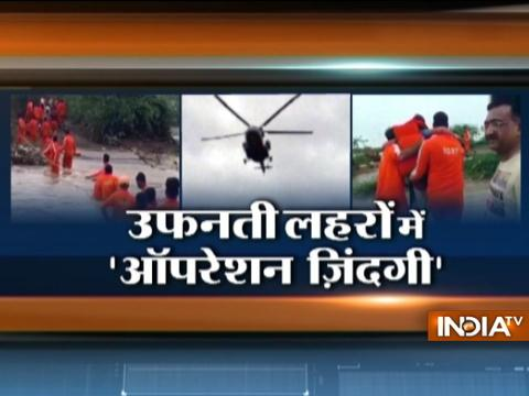 Gujarat: IAF helicopter airlifts people from flood-hit villages in Surendranagar district