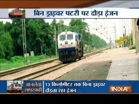 Train runs without driver for 13 km, rail staff chases it on bike