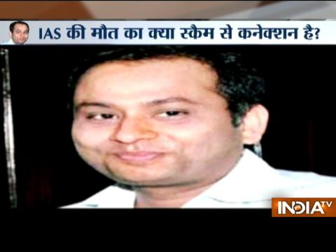 Yogi Adityanath orders CBI probe into IAS Anurag Tiwari death mystery