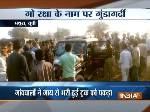Mathura: Villagers thrash truck driver and cleaner over alleged cow smuggling
