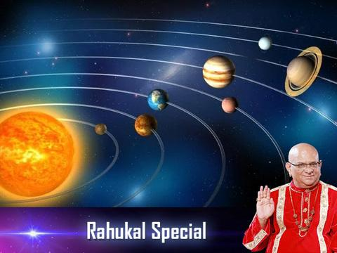 Plan your day according to rahukal | 26 September, 2017