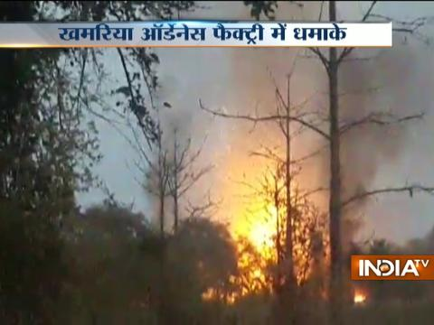 6 injured in explosion at Khamaria ordnance factory in Jabalpur