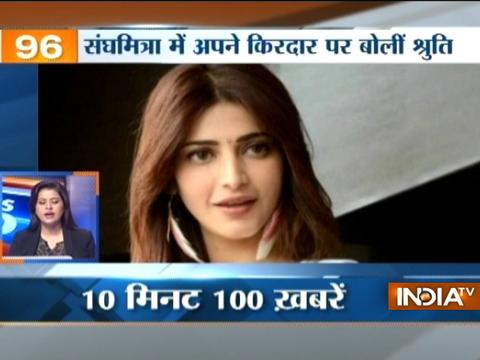 News 100 | 22nd May, 2017