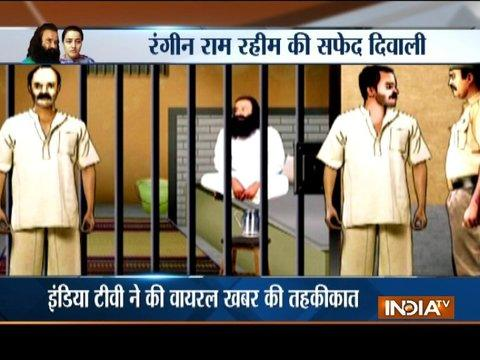 Aaj Ka Viral: Ram Rahim missing Honeypreet in jail?
