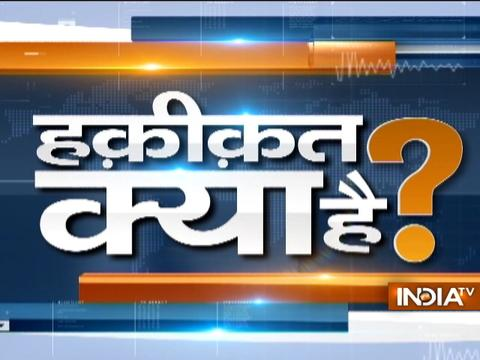 Haqikat Kya Hai: India TV's reality check on primary school teachers in UP