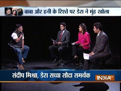 Exclusive: Dera Sacha Sauda Supporter, Sandeep Mishra grilled by India TV