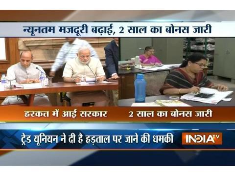 Top 5 News of the day | 30 August, 2016 - Indiatv