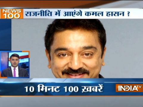 News 100 | 20th July, 2017