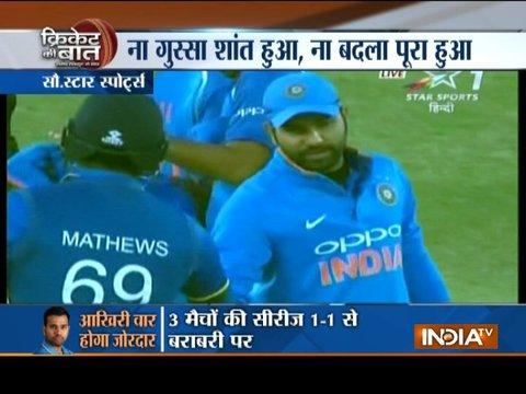 3rd ODI: India aim to clinch series against Sri Lanka after Mohali thrashing